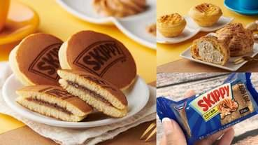 全聯X吉比SKIPPY攜手推出「花生醬甜點」!花生千層泡芙、花生香緹蛋糕濃郁到不行