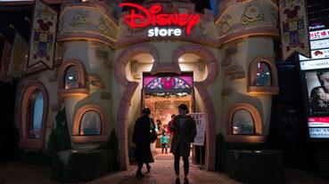 日本冷知識|東京迪士尼樂園根本就不在東京?從東京怎麼到東京迪士尼?