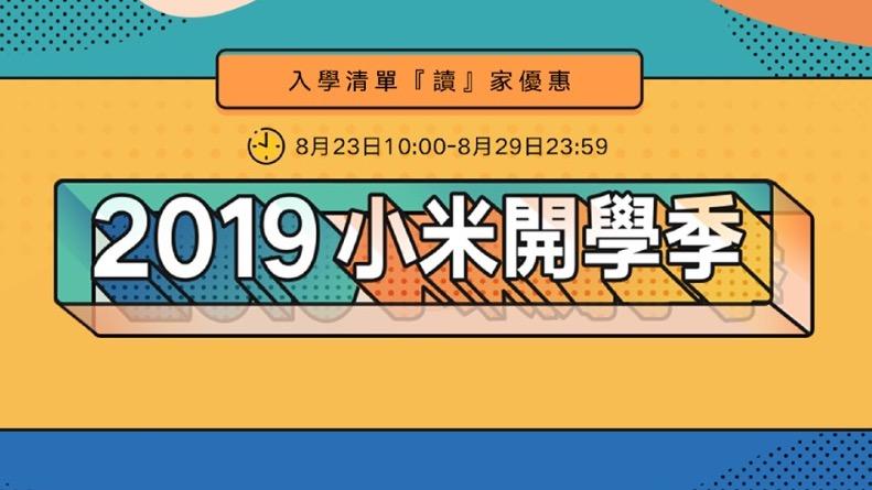 2019 台灣米粉節將於 4/2 盛大展開!