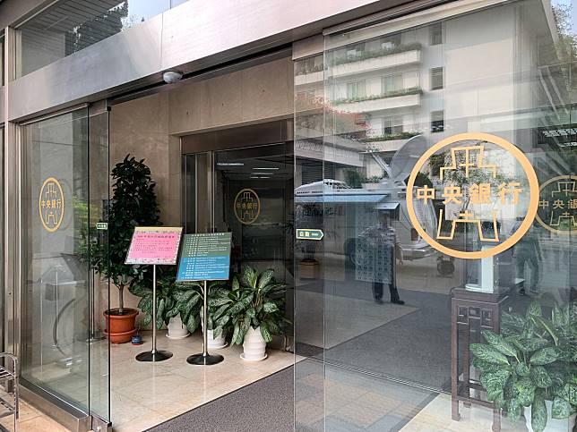 ▲中央銀行召開今(2019)年第一季理監事會議。(圖/記者顏真真攝)