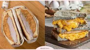 台北4間吐司和三明治店推薦!肉蛋起司瀑布太邪惡、肉鬆芋泥鹹甜雙滋味