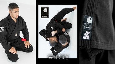 Carhartt WIP × HYPERFLY聯名「黑魂柔道服套裝」即將登場!