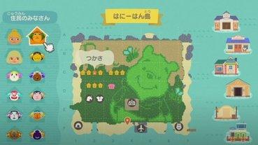 太寫實硬派?《動物森友會》神人玩家打造「小熊維尼島」,仔細一看居民也是精挑細選⋯