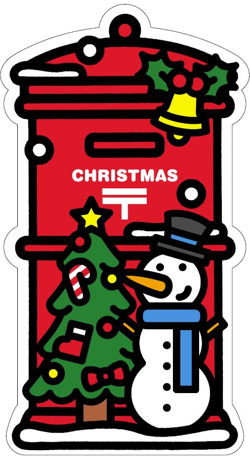 日本郵局聖誕郵筒明信片2019