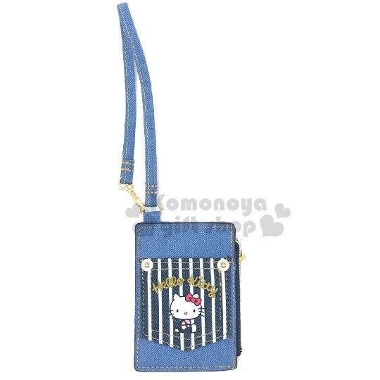 〔小禮堂〕Hello Kitty 牛仔布腕繩票卡零錢包《淺藍.直條紋》證件夾.車票夾.收納包 4901610-44595
