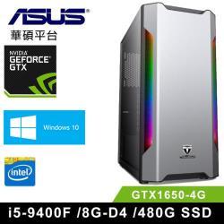 ◎★中央處理器:Intel i5-9400F 基礎頻率2.9GHz|◎★顯示卡:華碩 DUAL GTX1650-4G|◎★作業系統:Windows 10商品名稱:華碩H310平台Intel九代六核獨顯