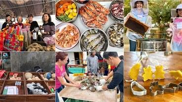 【新北市旅遊】感受北海岸漫遊「心」體驗北海岸.「蜂」體驗、玩手作 跟著在地老漁夫體驗古早漁村文化