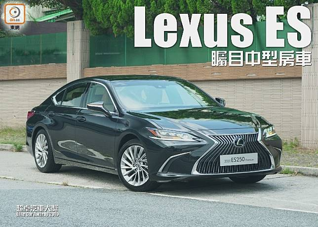 2020年版ES車系加入LSS+主動式安全系統作為標準配備,令行車安全進一步提升。