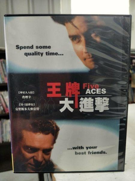 挖寶二手片-Y20-018-正版DVD-電影【王牌大進擊】-查理辛 克里斯多夫麥當勞