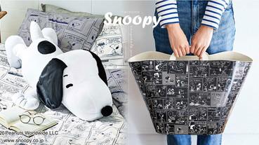 日本Felissimo推出一系列史努比家居用品,90公分高史努比娃娃超療癒,史努比控必收!