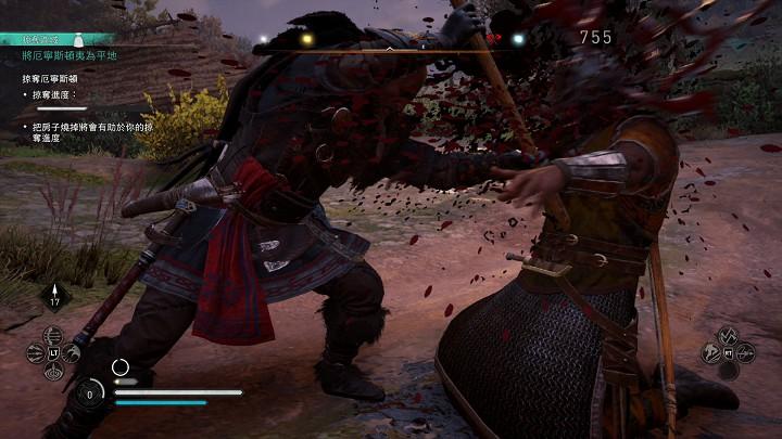當敵人暈眩時便可使出終結技,會依照武器不同運用各種華麗的技巧處決敵人。