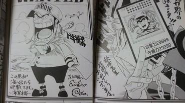 Jump 漫畫家齊畫「兩津勘吉」再引起討論 富樫的風格實在太微妙...