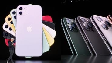 iPhone11真的來了!蘋果發表會重點懶人包整理,Apple Watch 與 Apple TV+ 也是必看亮點!