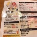 実際訪問したユーザーが直接撮影して投稿した新宿居酒屋一軒め酒場 新宿中央東口店の写真