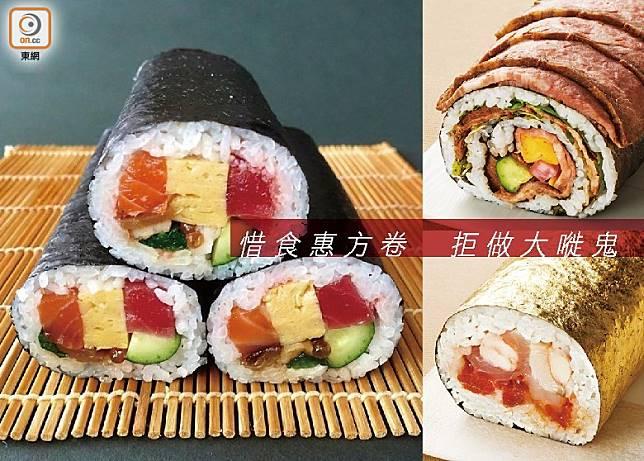 惠方卷源自大阪,用7種餡料製作代表七福神,一般會在節分日品嘗。(互聯網)