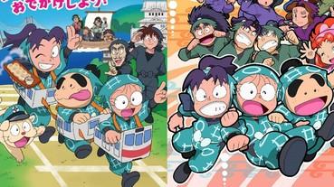 童年回憶又掰了!《忍者亂太郎》漫畫宣告即將完結,連載長達 33 年忍術學園迎接大結局!