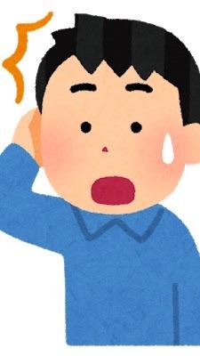 【発達障害】全日本おっちょこちょいの会【グレーゾーン】