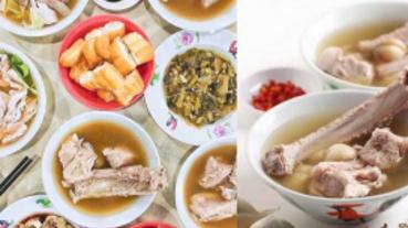 生日或身分證有8 新加坡肉骨茶「150元吃到飽」 14道經典料理任你吃