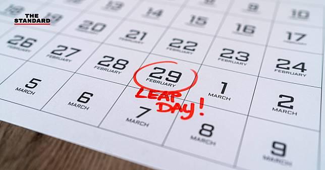 29 กุมภาพันธ์ – วันอธิกวาร