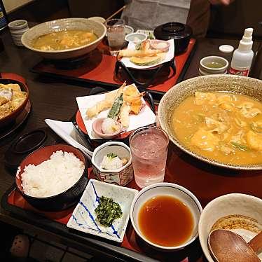 和食麺処サガミ 一色大橋店のundefinedに実際訪問訪問したユーザーunknownさんが新しく投稿した新着口コミの写真