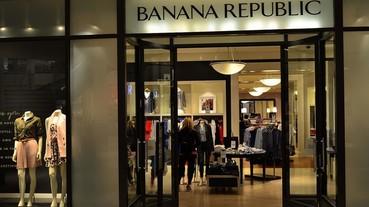銷售額慘淡!GAP 宣布關閉 Banana Republic 所有在英國的分店