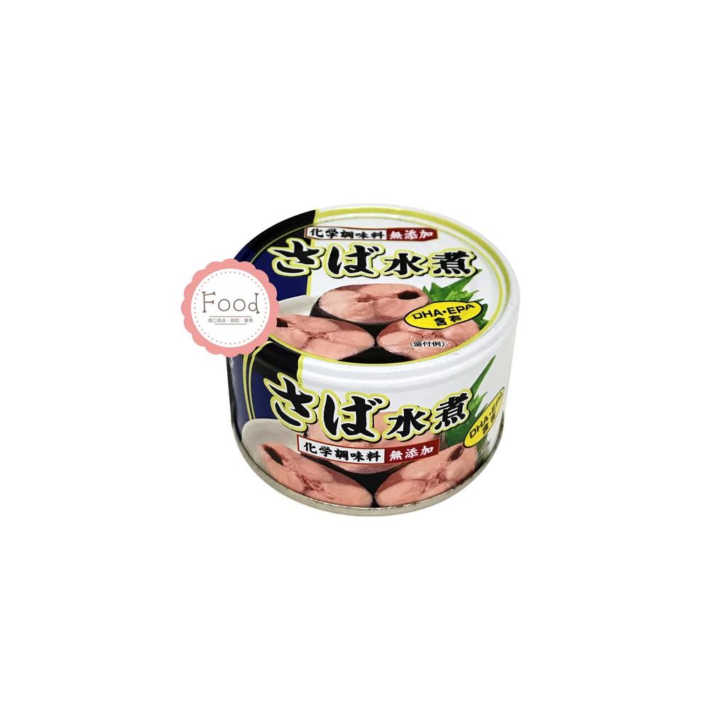 日本 富永 鯖魚罐頭 150公克 水煮/味付/味噌 日本進口 食品