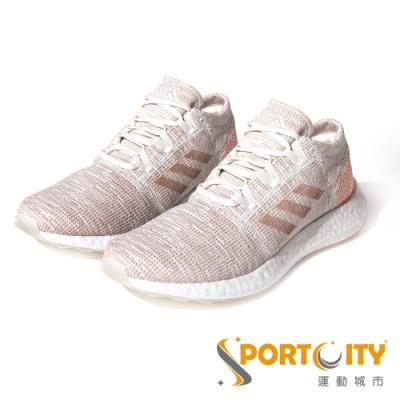 PureBOOST GO 款式潮流必備 百搭有型粉色漸層針織布面料服貼腳型G54519