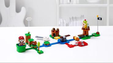 LEGO x 任天堂打造的「樂高超級瑪利歐」互動玩具即日起在台開放預購