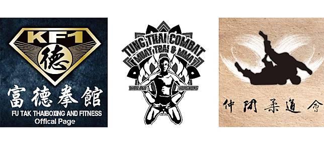 我就係要呢啲!香港二十大拳館有事防身,無事健身