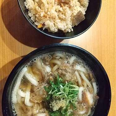 KASUYA 藤井寺本店のundefinedに実際訪問訪問したユーザーunknownさんが新しく投稿した新着口コミの写真