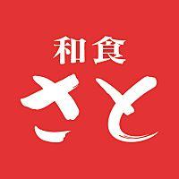 和食さと 上野芝店