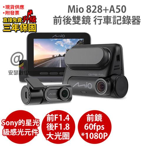 星光夜視隱藏可調式鏡頭 WIFI GPS 行車記錄器 F1.4超大光圈 採用Sony的星光級感光元件 高速動態錄影60fps GPS測速雙預警 ※ 通過BSMI檢磁認證 ※ 台灣設計