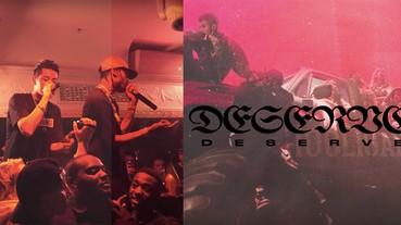 吳亦凡帶上全新單曲《Deserve》,與Travis Scott在紐約首次表演