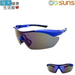【海夫健康生活館】向日葵眼鏡 太陽眼鏡 戶外運動/偏光/UV400/MIT(221520)