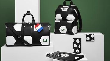 Louis Vuitton × FIFA 2018世界盃全新皮具系列!