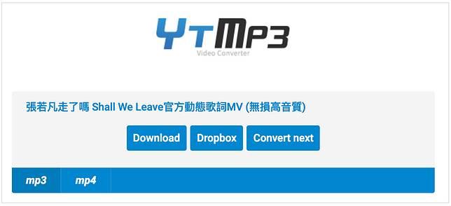 Mp3 高 音質 youtube