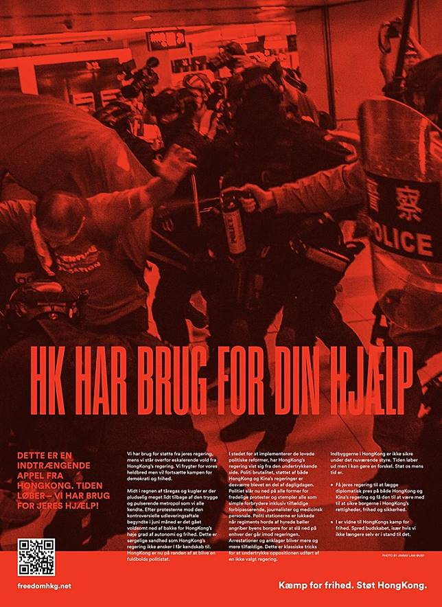 丹麥《貝林時報》。FB「Freedom HONG KONG」圖片