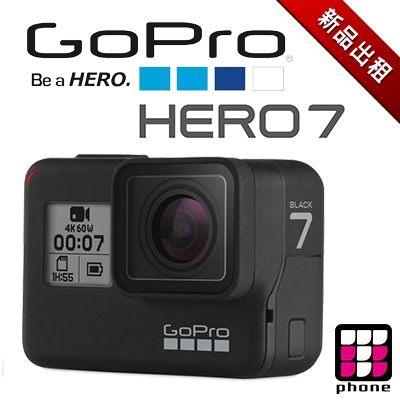 【GOPRO系列出租】GO PRO HERO7 最新最高規版本 攝影機 (最新趨勢以租代替買)