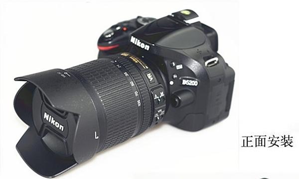 HB-32遮光罩18-105 18-140鏡頭尼康D90 單眼相機67MM卡口罩配件