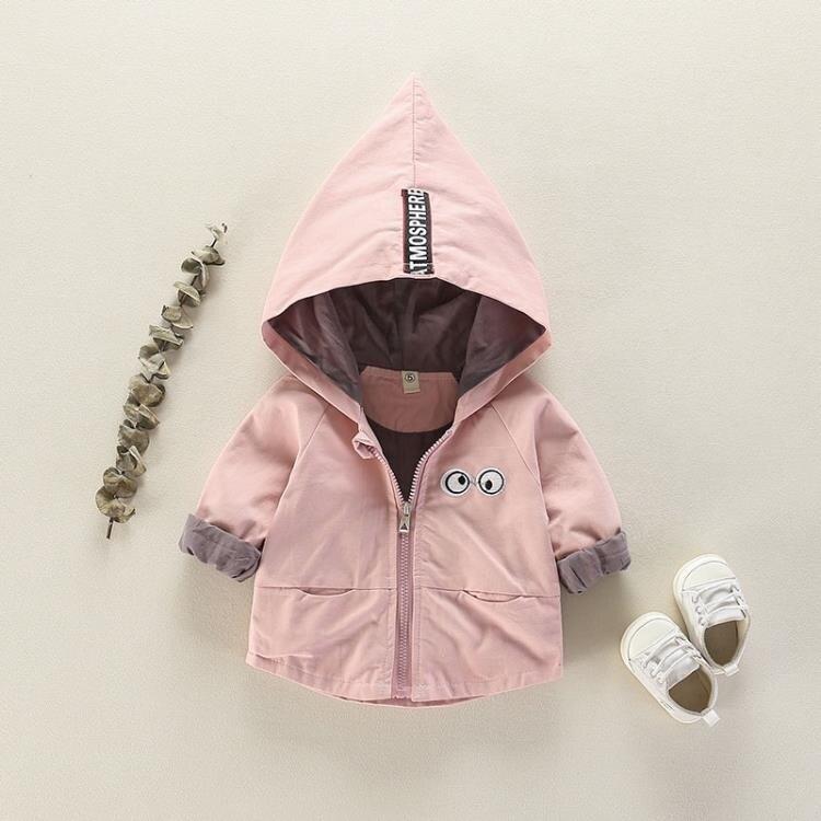 外套 女童外套春秋寶寶洋氣風衣嬰兒小公主韓版潮衣服【小天使】