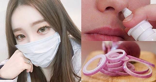 วิธีรักษาอาการคัดจมูกจากฝุ่นช่วยให้นอนหลับสบายหายใจโล่ง