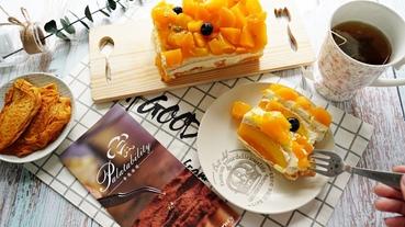 宅配美食食感旅程法式手工烘焙 白乳酪芒果蛋糕 嚴選有機食材 享受幸福手工甜點最安心!人氣團購甜點/網美甜點/辦公室團購甜點