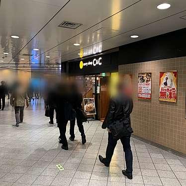 実際訪問したユーザーが直接撮影して投稿した西新宿カレーカレーショップC&C 新宿本店の写真