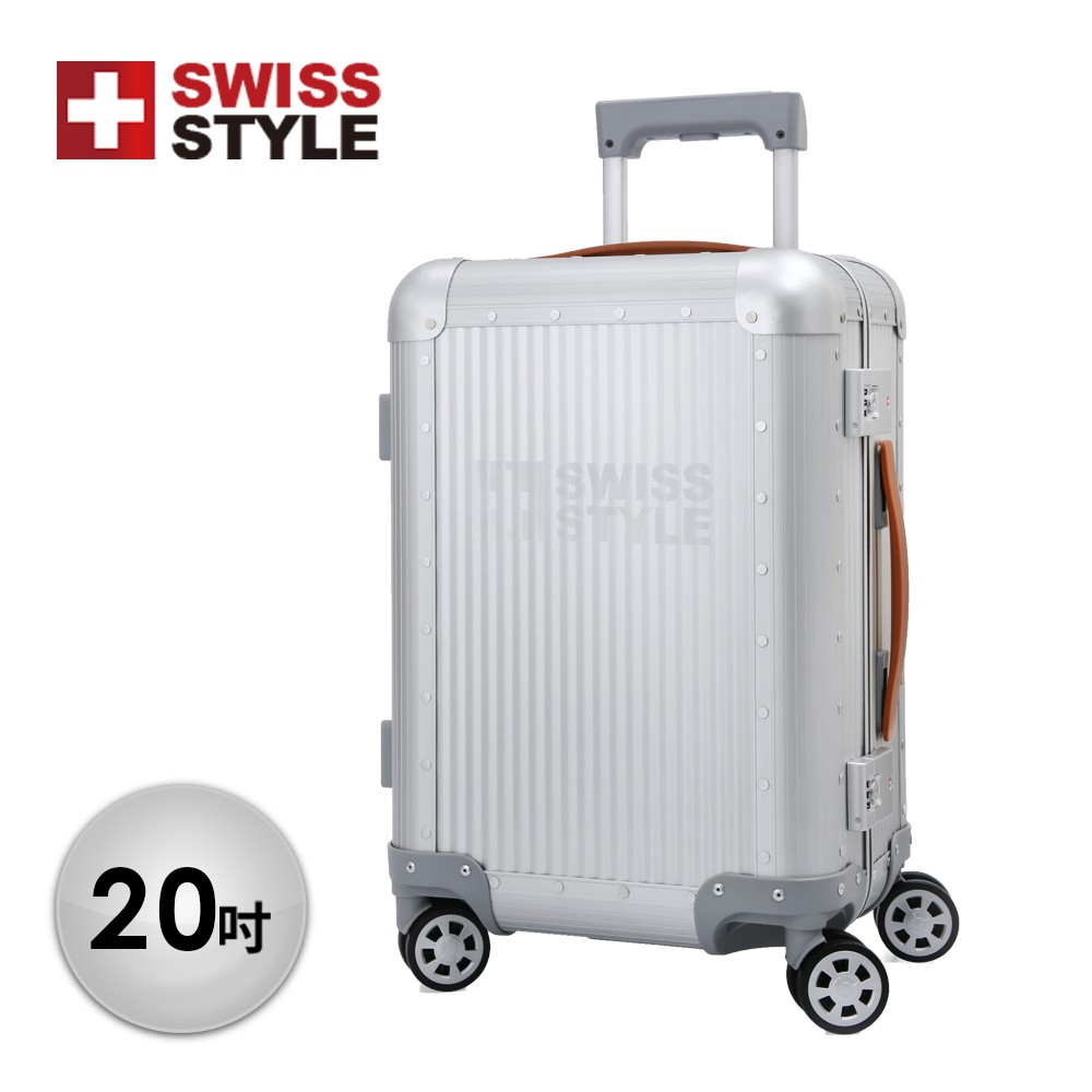 [SWISS STYLE] Banker 極緻奢華鋁鎂合金行李箱 20吋