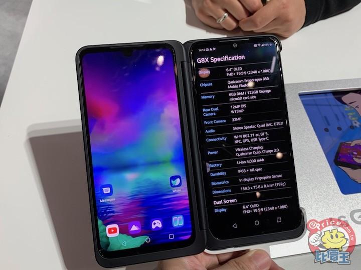 搭配件立馬升級雙螢幕:LG G8X ThinQ Dual Screen 一手試玩