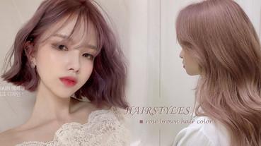 2020洗版SNS「淺粉棕髮色」推薦!超甜粉嫩色、顯白襯黃肌,這款不用漂就有仙氣蜜糖感