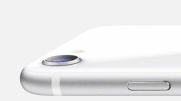 4.7 吋的 iPhone SE 與 iPhone 8 有甚麼差異?