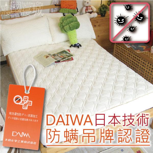保潔墊 - 單人平鋪式(單品)【日本大和防蟎認證SEK】高質感、細緻棉柔、MIT台灣製