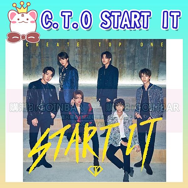 羅志祥 最燥男團 LOVE YOU Start it