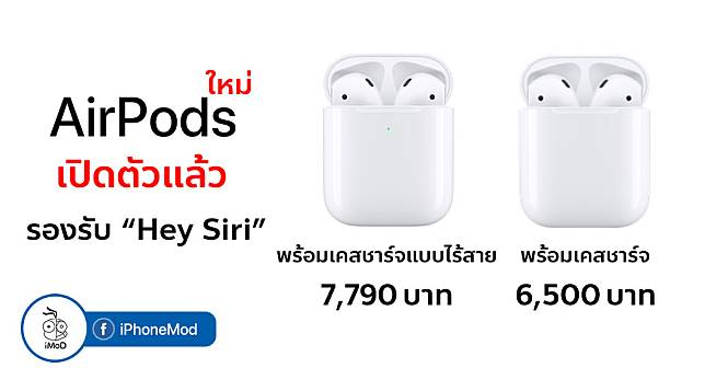 Apple Release Airpods With Wireless Charging Case Cover 2